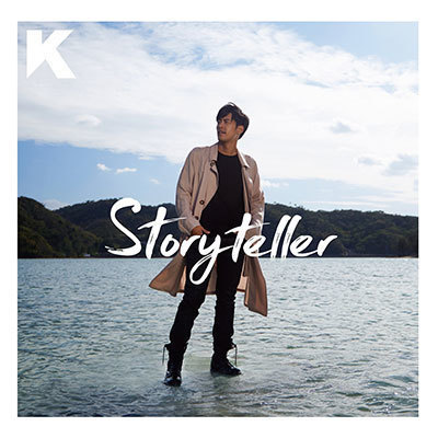Storyteller01