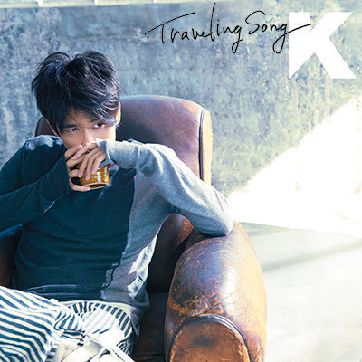 Travelingsong_a