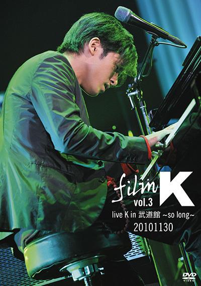 Filmk3