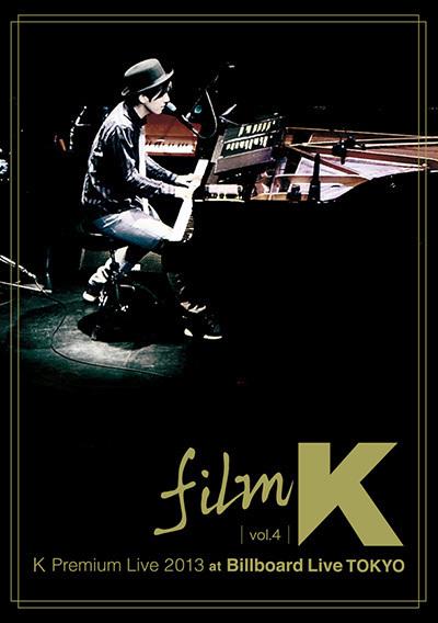 Filmk4_a