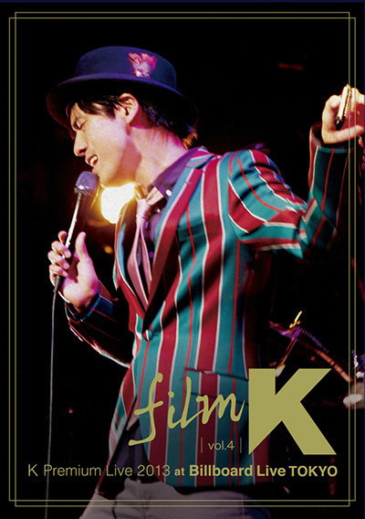 Filmk4_b
