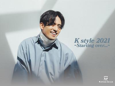 K style 2021スペシャル壁紙 PC 小(1600x1200)