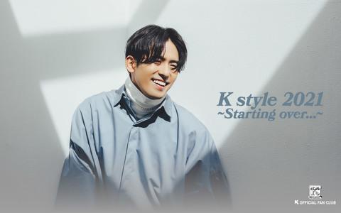 K style 2021スペシャル壁紙 PC 大(1920x1200)
